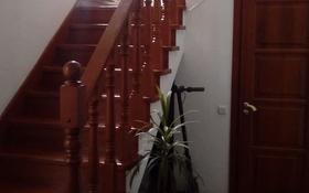 4-комнатный дом помесячно, 135 м², Гастелло 18 за 400 000 〒 в Алматы, Жетысуский р-н