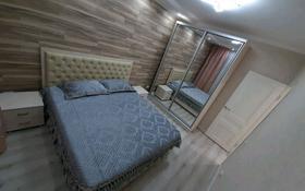 2-комнатная квартира, 65 м², 8/12 этаж посуточно, Сауран 3/1 — Сыганак за 10 000 〒 в Нур-Султане (Астана), Есиль р-н