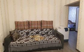 3-комнатная квартира, 57.6 м², 1/5 этаж, улица Бауыржана Момышулы 31 — Ауэзова за 8.5 млн 〒 в Экибастузе