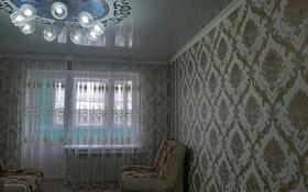 2-комнатная квартира, 50 м², 4/5 этаж, 4мкр за 16.5 млн 〒 в Талдыкоргане