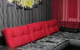 1-комнатная квартира, 32 м², 1/5 этаж посуточно, Бауржан Момышулы 31 за 8 000 〒 в Экибастузе