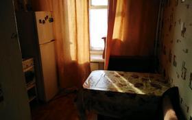 1-комнатная квартира, 30.8 м², 4/5 этаж помесячно, улица Асылбекова 46 за 40 000 〒 в Жезказгане