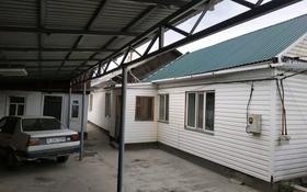 4-комнатный дом, 66 м², 8 сот., улица Достык 126 за 20 млн 〒 в Иргелях