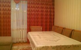 5-комнатная квартира, 100 м², 3/10 этаж, Кутузова 204 за 16 млн 〒 в Павлодаре