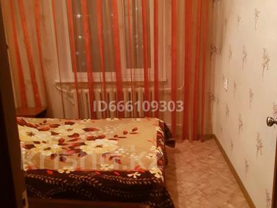 4-комнатная квартира, 80 м², 4/9 этаж, Турксибская 51 за 23 млн 〒 в Семее