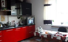 3-комнатный дом, 100 м², 5 сот., мкр Курылысшы, Рыскулова — Тлендиева за 19 млн 〒 в Алматы, Алатауский р-н