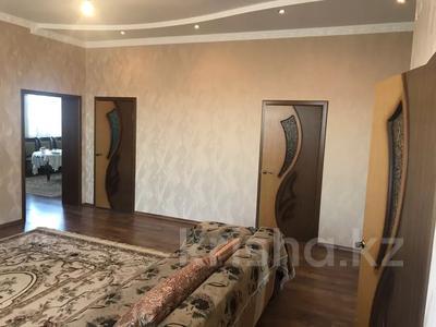 5-комнатный дом, 129.3 м², 10 сот., Гидрокомплекс 88 за 44.9 млн 〒 в Таразе — фото 6