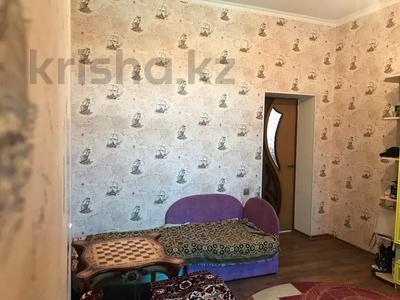 5-комнатный дом, 129.3 м², 10 сот., Гидрокомплекс 88 за 44.9 млн 〒 в Таразе — фото 9