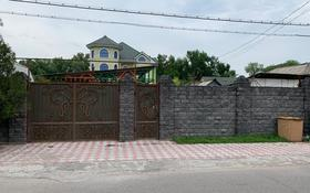 8-комнатный дом, 390 м², 6 сот., Чкалова 50 — Акан Серы за 130 млн 〒 в Алматы, Турксибский р-н