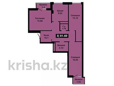 3-комнатная квартира, 81.6 м², А.Байтурсынова 51 за ~ 20 млн 〒 в Нур-Султане (Астана) — фото 2