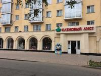 Магазин площадью 529.4 м²