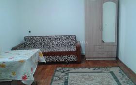 1-комнатный дом помесячно, 22 м², 4 сот., Жумалиева — Гоголя за 60 000 〒 в Алматы, Алмалинский р-н