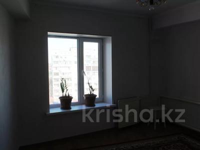 4-комнатная квартира, 86 м², 8/12 этаж, проспект Евразия 196/1 за 11 млн 〒 в Уральске — фото 7