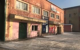 Здание, площадью 2301.3 м², Бажова 56 за 365 млн 〒 в Усть-Каменогорске