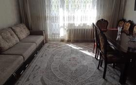 2-комнатная квартира, 53.3 м², 2/5 этаж, Молодежная за 11.5 млн 〒 в Шахтинске
