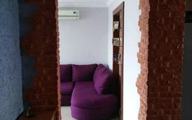 3-комнатная квартира, 56 м², 2/2 этаж, Цвиллинга 150 — Проспект Абая за 12 млн 〒 в Аксае