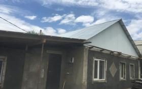 4-комнатный дом, 65 м², 16 сот., Астана за ~ 12.2 млн 〒 в