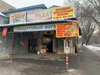 Помещение площадью 80 м², мкр Айнабулак-1 6 за 650 000 〒 в Алматы, Жетысуский р-н
