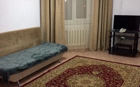 2-комнатная квартира, 55 м², 2/5 этаж помесячно, Амандосова 14 за 100 000 〒 в Атырау