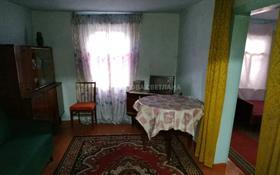 3-комнатный дом помесячно, 45 м², 4 сот., Гагарина — Байкадамова за 60 000 〒 в Алматы, Бостандыкский р-н