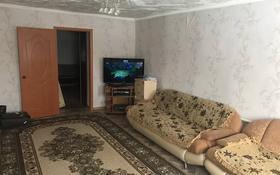 3-комнатный дом, 100 м², 9 сот., Энтузиастов 19 за 27 млн 〒 в Павлодаре