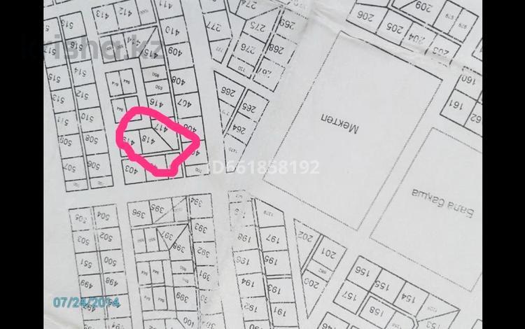 Участок 12 соток, Telman 8 — 418 за ~ 1.5 млн 〒 в Мангистауской обл.