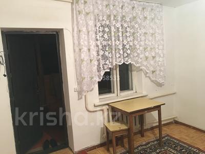 1 комната, 20 м², Мангистауская улица 2 — Диваева за 40 000 〒 в Алматы, Медеуский р-н — фото 2