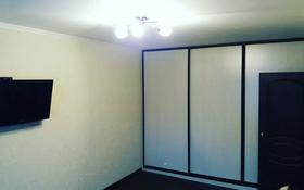 1-комнатная квартира, 35 м², 5/5 этаж посуточно, Кутузова 33 — Лермонтова за 6 500 〒 в Павлодаре