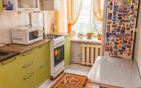 1-комнатная квартира, 34.4 м², 3/5 этаж, Маяковского 102 за 8.5 млн 〒 в Костанае
