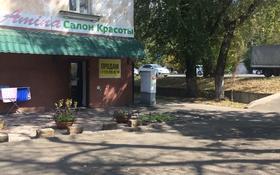 Салон красоты за 17 млн 〒 в Алматы, Бостандыкский р-н