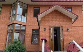 5-комнатный дом помесячно, 330 м², 10 сот., Аскарова — Садыкова за 900 000 〒 в Алматы, Бостандыкский р-н