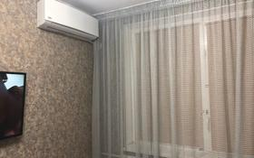 3-комнатная квартира, 69.7 м², 5/5 этаж, 11-й мкр 31 за 15.5 млн 〒 в Актау, 11-й мкр