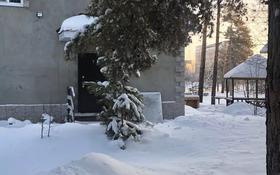 5-комнатный дом посуточно, 150 м², Щербаково за 60 000 〒 в Костанайской обл., Щербаково