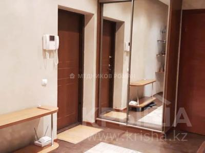 2-комнатная квартира, 80 м², 3/10 этаж помесячно, Луганского 1 — Сатпаева за 260 000 〒 в Алматы, Медеуский р-н — фото 12