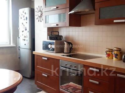 2-комнатная квартира, 80 м², 3/10 этаж помесячно, Луганского 1 — Сатпаева за 260 000 〒 в Алматы, Медеуский р-н — фото 9