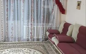 3-комнатная квартира, 60 м², 6/6 этаж, 50 лет октября 88а за 13.5 млн 〒 в Рудном
