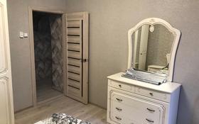 2-комнатная квартира, 45 м², 1/5 этаж, мкр Айнабулак-4 за 20.5 млн 〒 в Алматы, Жетысуский р-н