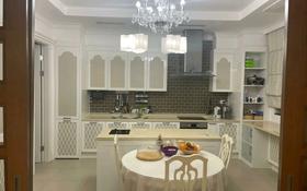 4-комнатная квартира, 165 м², Байтурсынова 9 за 115 млн 〒 в Нур-Султане (Астана), Алматы р-н