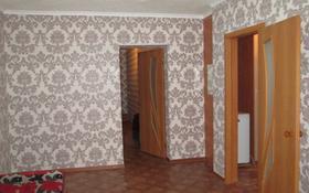 2-комнатная квартира, 45 м², 4/4 этаж, Абылай Хана за 9 млн 〒 в Щучинске