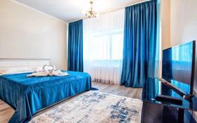 1-комнатная квартира, 40 м², 5 этаж посуточно, Достык 5 за 7 990 〒 в Нур-Султане (Астана), Есильский р-н