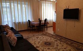 3-комнатная квартира, 56 м², 3/5 этаж помесячно, проспект Нурсултана Назарбаева 17 за 130 000 〒 в Караганде