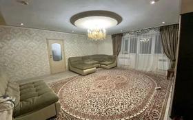 6-комнатный дом, 250 м², 10 сот., мкр Кунгей , Жакана Смакова 7 за 69 млн 〒 в Караганде, Казыбек би р-н
