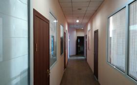 Офис площадью 18.5 м², Саина — проспект Райымбека за 1 500 〒 в Алматы, Алатауский р-н