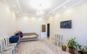 3-комнатная квартира, 81 м², 6/7 этаж, Улы Дала 6 — Сауран за 39 млн 〒 в Нур-Султане (Астана), Есиль р-н