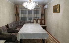 3-комнатная квартира, 75 м², 5/9 этаж, 9-й микрорайон 3Д — Амангельди за 17 млн 〒 в Темиртау