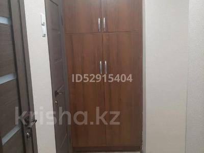 2-комнатная квартира, 55 м², 6/10 этаж, Пермитина 11 за 21.5 млн 〒 в Усть-Каменогорске — фото 15