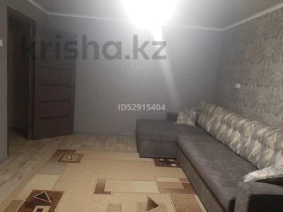 2-комнатная квартира, 55 м², 6/10 этаж, Пермитина 11 за 21.5 млн 〒 в Усть-Каменогорске — фото 20