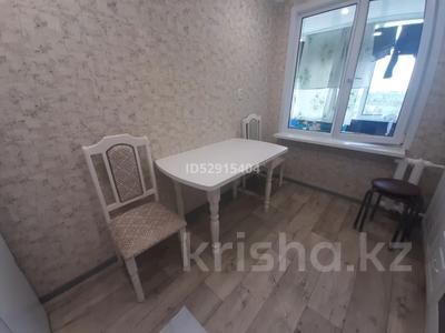 2-комнатная квартира, 55 м², 6/10 этаж, Пермитина 11 за 21.5 млн 〒 в Усть-Каменогорске — фото 35