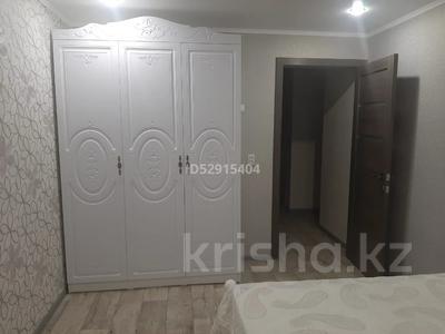 2-комнатная квартира, 55 м², 6/10 этаж, Пермитина 11 за 21.5 млн 〒 в Усть-Каменогорске — фото 46