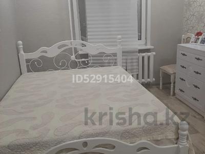 2-комнатная квартира, 55 м², 6/10 этаж, Пермитина 11 за 21.5 млн 〒 в Усть-Каменогорске — фото 47
